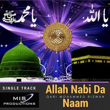 allah-nabi-da-naam