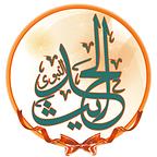 hadithlogo